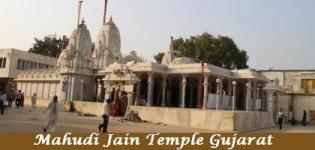 Mahudi Jain Temple Ahmedabad Gujarat- Mahudi Jain Tirth Ahmedabad