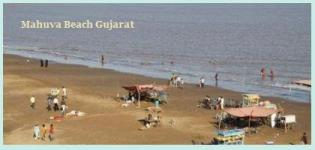 Mahuva Beach in Gujarat