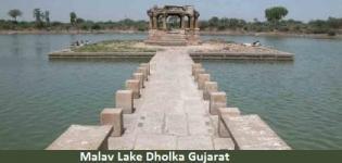 Malav Lake Dholka - History of Malav Talav in Gujarat