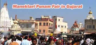 Manektari Punam Fair in Gujarat at Dakor - Manektari Punam Dakor Mela Details - Photos