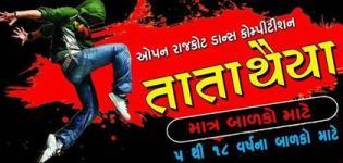 Mango People Parivar Presents TaTa Thaiya Finale Competition in Rajkot