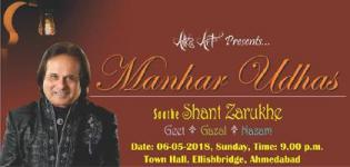 Manhar Udhas Live in Concert 2018 in Ahmedabad at Sheth Mangaldas Town Hall