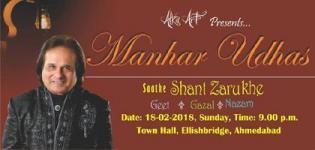 Manhar Udhas Live in Concert 2018 in Ahmedabad Date & Venue Details