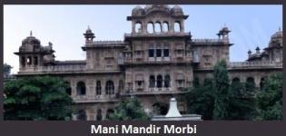 Mani Mandir in Morbi Gujarat - History of Mani Mandir Temple
