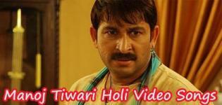 Manoj Tiwari Bhojpuri Holi Gana Video Songs - Latest Holi Ke Geet
