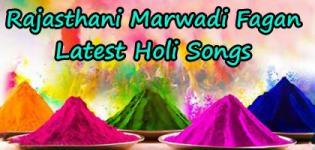 Marwadi Fagan Latest Videos - Rajasthani Marwari Full Holi Songs