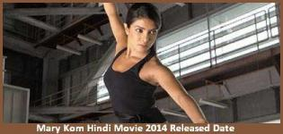 Mary Kom Hindi Movie Release Date 2014 - Star Cast & Crew