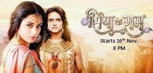 Maryada Purushottam Siya Ke Ram TV Serial on Star Plus Cast - Show Timing Details