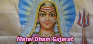 Matel Dham Photos - Khodiyar Maa Temple Matel - Khodal Mataji Mandir in Gujarat
