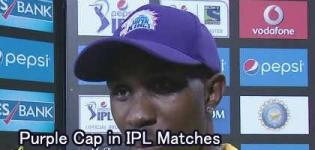 Meaning of Purple Cap in IPL - Purple Cap Award in Indian Premier League Cricket Matches