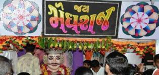 Meghraja Fair in Bharuch Gujarat - Bharuch Meghraja Festival Celebration - Details and Photos