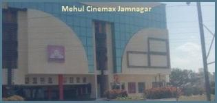 Big Cinemas Mehul Jamnagar - Mehul Cinemax Jamnagar