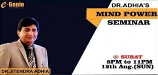 Mind Power Seminar by very Famous Dr.Adhia arrange for you all in Surat