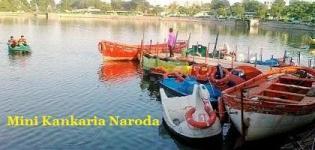 Mini Kankaria Naroda in Ahmedabad - Address of Mini Kankaria Lake