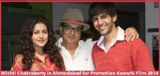 Mishti Chakraborty and Kartik Tiwari in Ahmedabad for Promotion of Kaanchi 2014 Movie