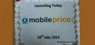 Most Awaited MobilePrice.Co - A Real Mobile Portal is launched on 28 July 2015