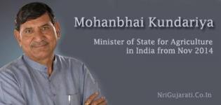 Mohanbhai Kundariya is declared as New Minister of State for Agriculture in India - Nov 2014