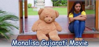 Monalisa Urban Gujarati Movie - Release Date Star Cast & Crew Details