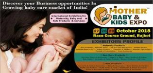 Mother Baby & Kids Expo 2018 Rajkot - Event Date Venue and Time Details