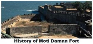Moti Daman Fort - Historical Monuments Daman Photos - History