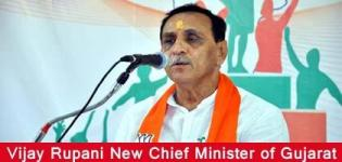 Mr. VIJAY RUPANI Declared as New Chief Minister of Gujarat State - 16th CM - August 2016 Latest News