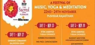 Music Yoga and Meditation Festival 2015 in Rajasthan at Pushkar from 22 to 24 November