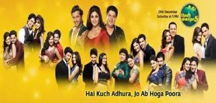 Nach Baliye 5 - Contestants List of Nach Baliye Season 5 2012