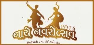 Nache Navrotsav 2014 Ahmedabad - Nache Navrotsav Garba in Ahmedabad