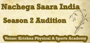 Nachega Saara India 2018 Season 2 - The Dance Crook in Surat Date Venue Details