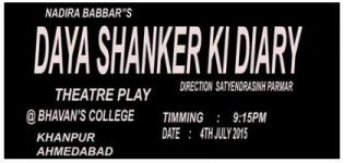 Nadira Babbar's Daya Shanker Ki Diary - Hindi Theatre Play at Ahmedabad