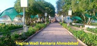 Nagina Wadi Kankaria in Ahmedabad Gujarat