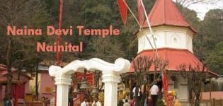 Naina Devi Temple Nainital - History of Naina Devi Temple Uttarakhand
