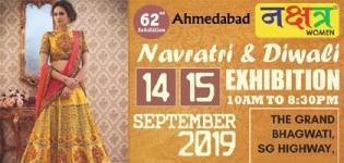 Nakshatra Navratri & Diwali Exhibition 2019 in Ahmedabad at The Grand Bhagwati