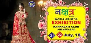 Nakshatra Rakhi and Life Style Exhibition 2018 in Ahmedabad at Karnavati Club