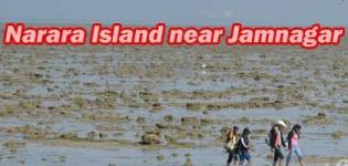 Narara Island (Tapu) near Jamnagar Gujarat - Timings and Location - Photos