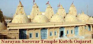 Narayan Sarovar Kutch Gujarat - Narayan Sarowar Temple in Kutch