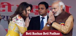 Narendra Modi Invites Madhuri Dixit to Launch Beti Bachao Beti Padhao Campaign in Haryana