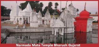 Narmada Mata Temple Bharuch Gujarat - Address - Images