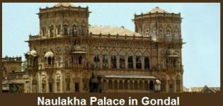 Naulakha Palace of Gondal Gujarat India