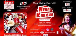 Neha Kakkar Live Concert 2016 in Ahmedabad with Nashik Dhol Group at AES Ground