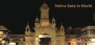Nehru Gate in Morbi Gujarat