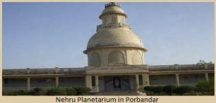Nehru Planetarium in Porbandar Gujarat