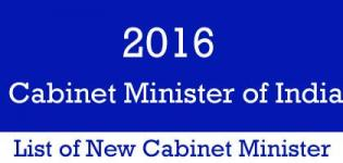 New List of Cabinet Minister of India 2016 on 5th July - Reshuffle of Cabinet Minister