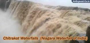 Niagara Waterfall of India is Chitrakot Waterfalls near Jagdalpur in Bastar District of Chhattisgarh