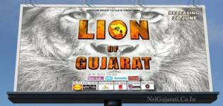 NriGujarati.Co.In is The Official ONLINE MEDIA PARTNER of LION OF GUJARAT 2015 Hindi Movie
