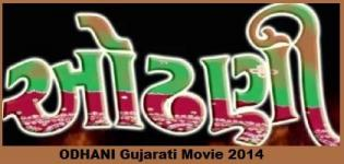 ODHANI Gujarati Movie - ODHANI Film Release Date and Star Cast Actors Actress Details