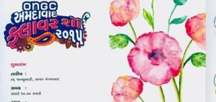 ONGC Flower Show 2015 in Ahmedabad at Sabarmati Riverfront by AMC - Date & Time