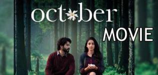 October Hindi Movie 2018 - Release Date and Star Cast Crew Details