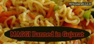 Officially MAGGI Noodles Banned for 1 Month in Gujarat India - June 2015 Latest Breaking News
