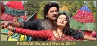 PADKAR Gujarati Movie 2014 - PADKAR Gujrati Film Actors Actress